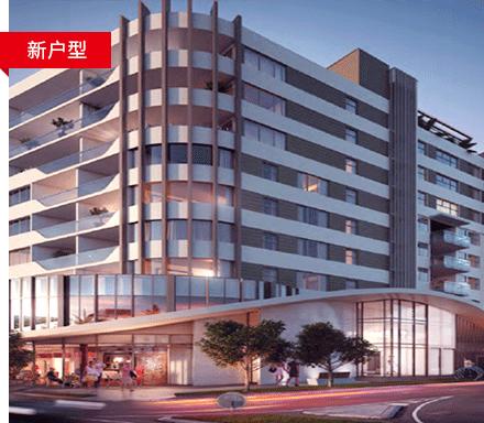 黄金海岸 NEO高档公寓