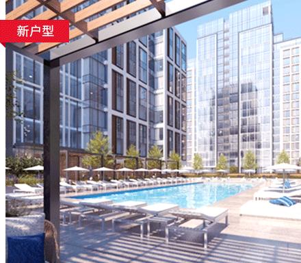 波士顿·瑞龙海港广场·滨海公寓 EchelonSeaport